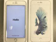 iPhone 6Splus, 64GB, Silver , Alder på produkt: 3 måneder, image 2